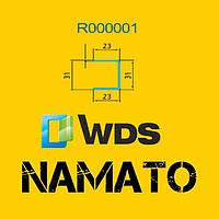 WDS R000001 23x31x23 рама/створка 1.0 мм