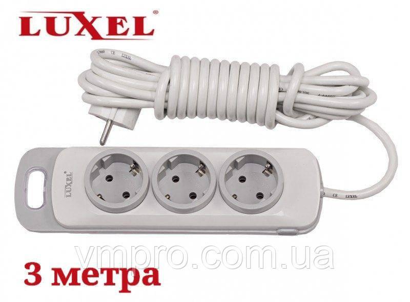 Мережевий подовжувач Luxel Nota 3 розетки з заземленням