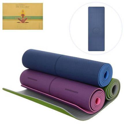 Йогамат для фитнеса йоги упражнений MS 2352 183-61 см, фото 2