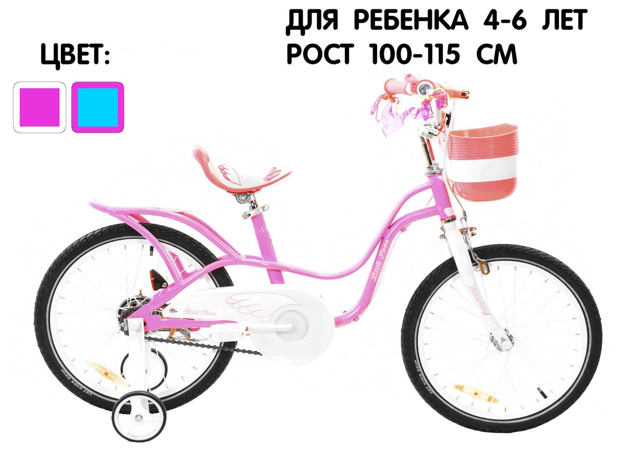 "Детский велосипед 16"" Royal Baby Little Swan"