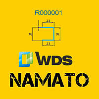 WDS R000001 23x31x23 рама/створка 1.5 мм