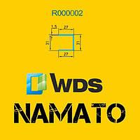 WDS R000002 27x31x27 рама/створка, 1.0 мм