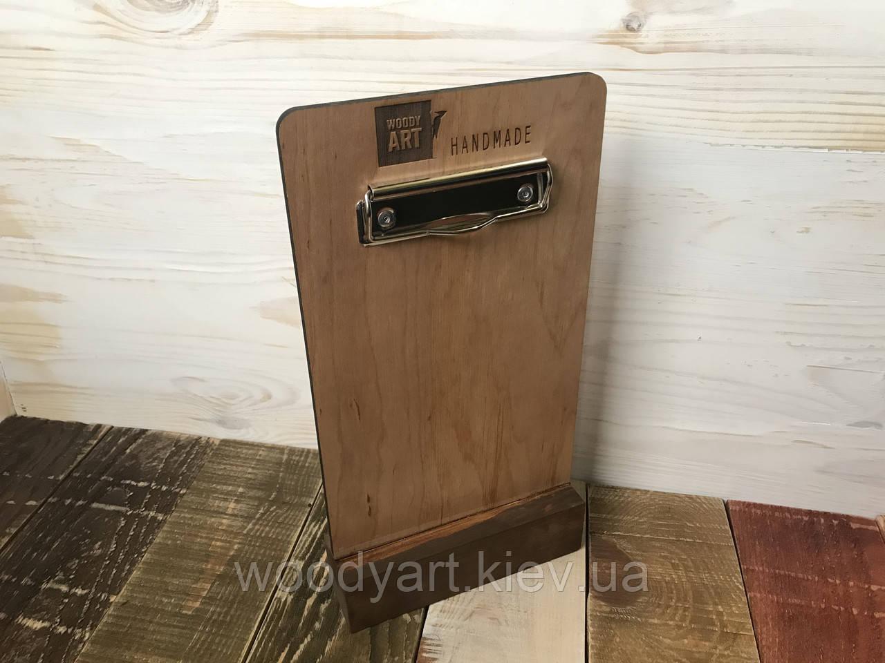 Менюхолдер деревянный с зажимом (А5)