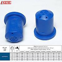 Распылитель КАС пятиструйный (150 - 200 л) Arag, 422PSP03