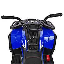 Детский квадроцикл Bambi черно-синий M 4081, фото 2