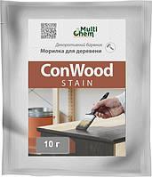 Морилка для деревини суха ConWood Stain,все цвета, 10 г. Морилка,протрава, краситель для древесины.