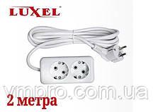 Удлинитель сетевой Luxel 10A, 2 розетки с заземлением