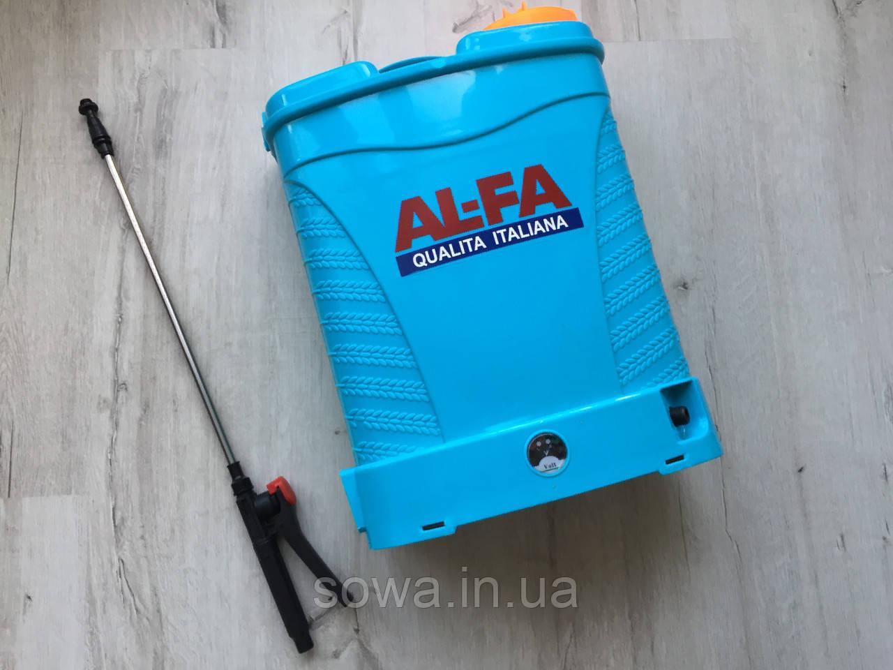 ✔️ Акумуляторний садовий обприскувач AL-FA Profi | 16L, 15A.h