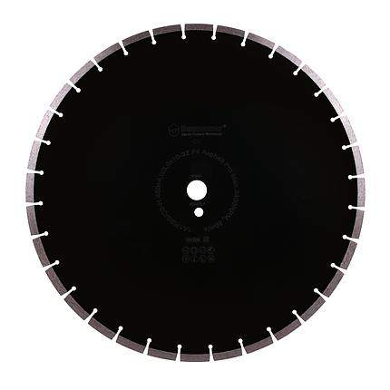 Круг алмазний відрізний 1A1RSS / C3-H 450x4,0 / 3,0x10x25,4-32 F4 Baumesser Asphalt Pro, фото 2
