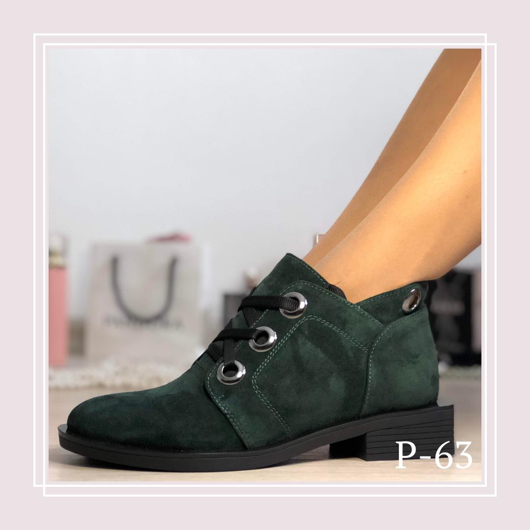 Женские демисезонные ботинки на плоской подошве и шнурках, зеленая замша