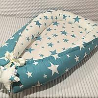 """Кокон гнездышко для новорожденных Сладкий Сон """"Звездочки"""" Бирюзовый/белый"""