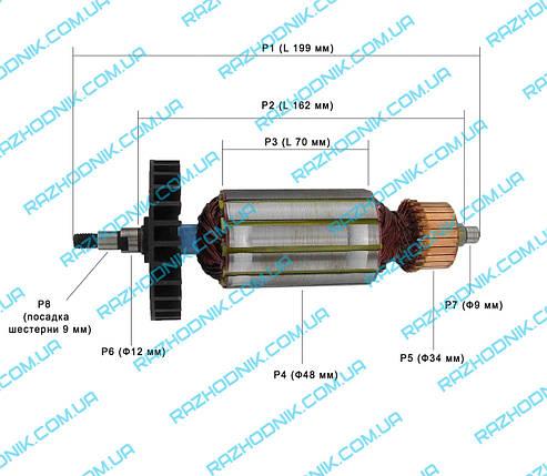 Якорь на болгарку Craft-Tec PXAG228, фото 2