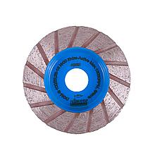 Фреза алмазна DGM-S 100 / 22,23-15 №00 Extra-Active