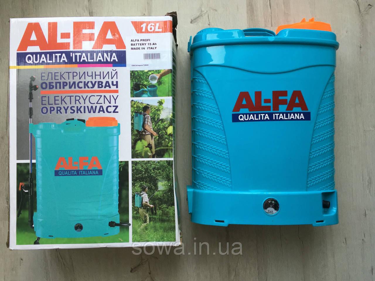 ✔️ Опрыскиватель аккумуляторный  Al-Fa Profi  ( 16л ) ( 15Ah ) ( 12V )