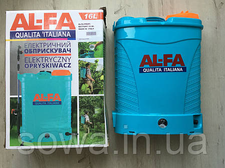 ✔️ Опрыскиватель аккумуляторный  Al-Fa Profi  ( 16л ) ( 15Ah ) ( 12V ), фото 2