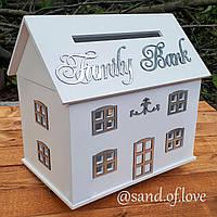 Коробка для денег в форме дома!