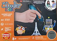 Набор для детского дизайна и создания собственных игрушек - 3D ручка, 3D