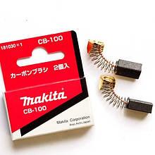 Вугільні щітки MAKITA CB-100 (1100, 2106, 4014NV, 4105KB, 6906, 9005B, 9045N, 9207SPB, 9217SPC, 9218SB, 9741, 9900B, 9901, 9924DB, DA6300, DA6301,