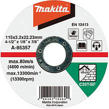 Відрізний диск для цегли Makita 115 мм (A-85357)