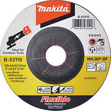 Гнучкий зачистной диск по нержавіючої сталі для акумуляторних УШМ Makita 125 мм 36P (B-53110)