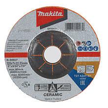 Зачисних диск з керамічним зерном 125x7x22 мм Makita (B-66927)
