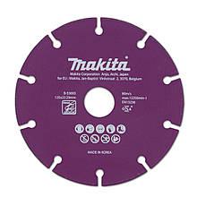 Алмазний відрізний диск 125 мм по металу Makita SPECIALIZED (B-53693)