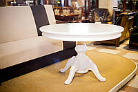 Круглый стол для гостиной комнаты, (слоновая кость)