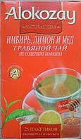 Травяной без кофеина чай  ALOKOZAY с ароматом и вкусом имбирь, лимон и мёд 25 пакетиков