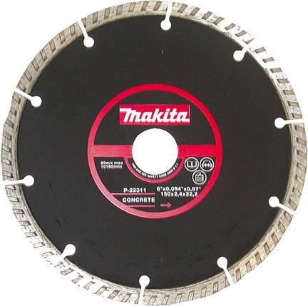 Алмазний диск 150 мм Makita (P-22311), фото 2