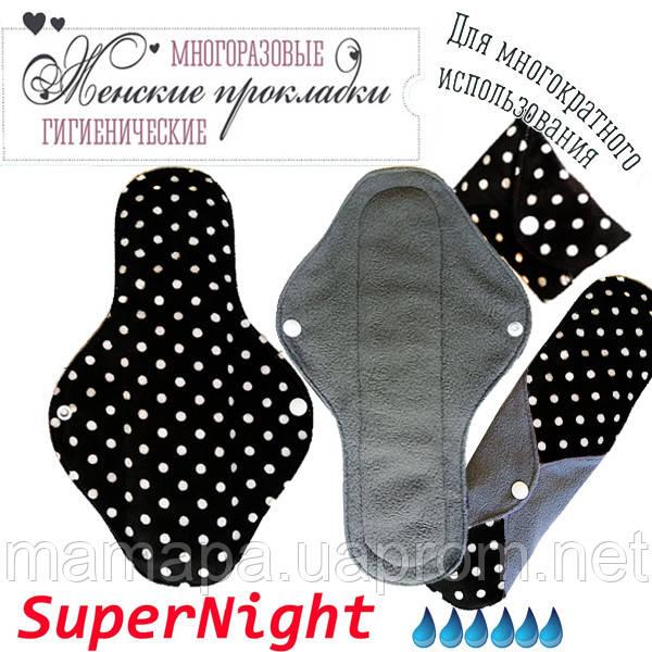 Многоразовые прокладки SuperNIGHT-6 1шт бамбуковые угольные непромокаемые дышащие (черные)