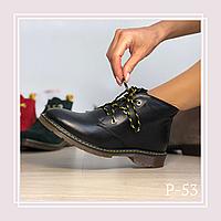 Женские демисезонные ботинки на плоской подошве с цветными шнурками, черная кожа, фото 1