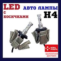 Лампы светодиодные Sho-Me H4 6000K LED G6.2 25W (2 шт), фото 1