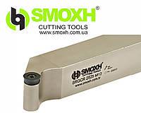 Резец  SRGCR 2525 M12 токарный проходной SMOXH с мех. креплением пластин