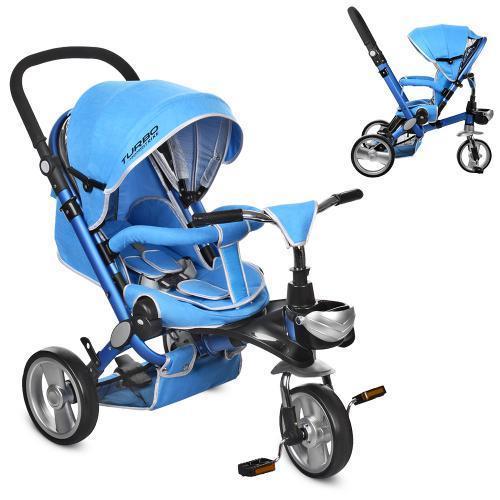 Велосипед колясочний дитячий триколісний Turbo Trike M AL3645-12 синій