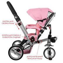 Функціональний дитячий велосипед 3-х колісний Turbo Trike M AL3645-10 рожевий, фото 2