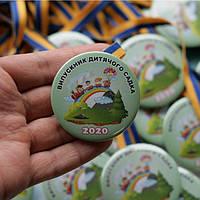 Детские закатные медали для выпускника ДНЗ 2020