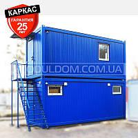 Блок модульное здание в 2 этажа (6 х 2.4 м., 1 модуль), прорабская, санитарный м/ж, на основе металлокаркаса.