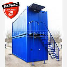 Блок модульное здание в 2 этажа (6 х 2.4 м., 1 модуль), прорабская, санитарный м/ж, на основе металлокаркаса., фото 3