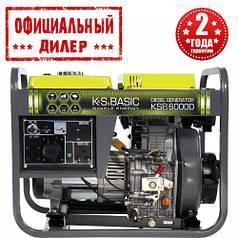 Генератор дизельный Konner&Sohnen KSB 6000 D (5.5 кВт)