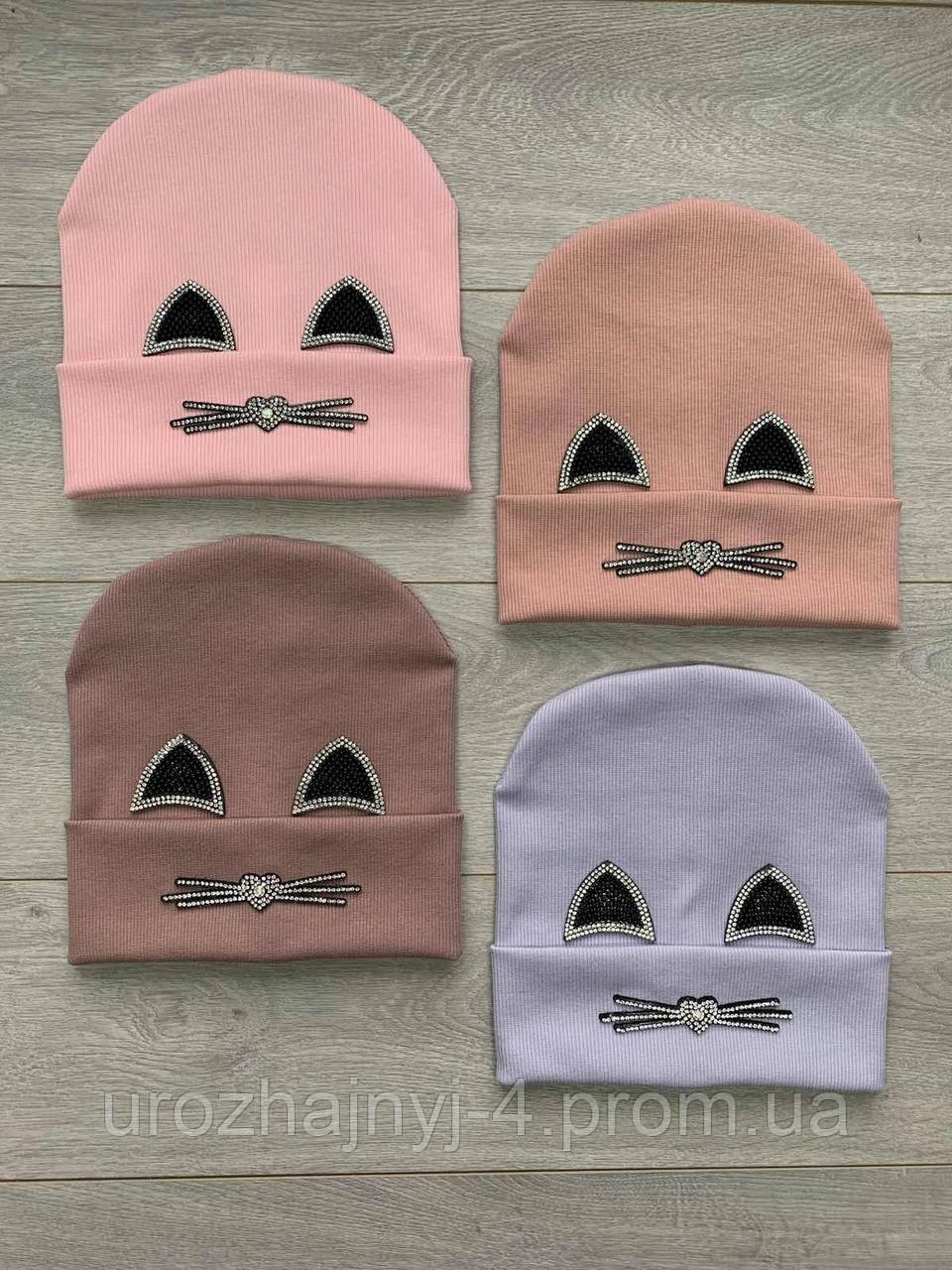Трикотажная шапка на подкладке х/б размер 48-50 упаковка 4шт