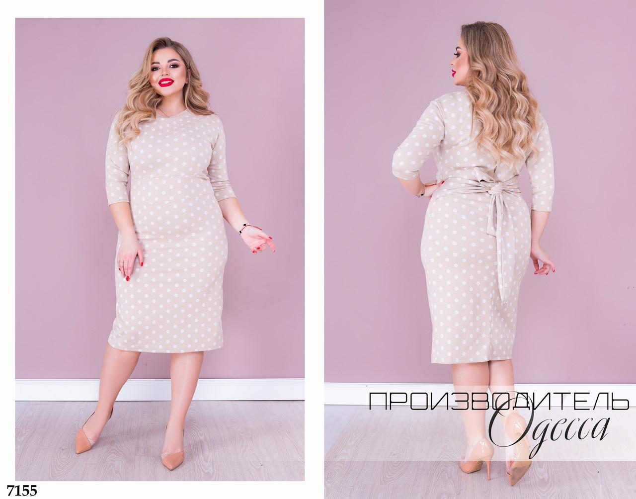 Платье трикотажное в горох 46-48,52,54-56,58-60