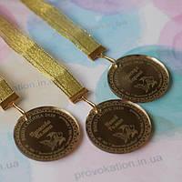 Медаль с гравировкой для выпускников десткого сада - Золотая рыбка