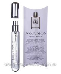 Мужской мини парфюм Giorgio Armani Acqua di Gio, 20 мл