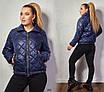 Куртка короткая весна 100 синтепон плащевка 48-50,52-54,56-58, фото 3