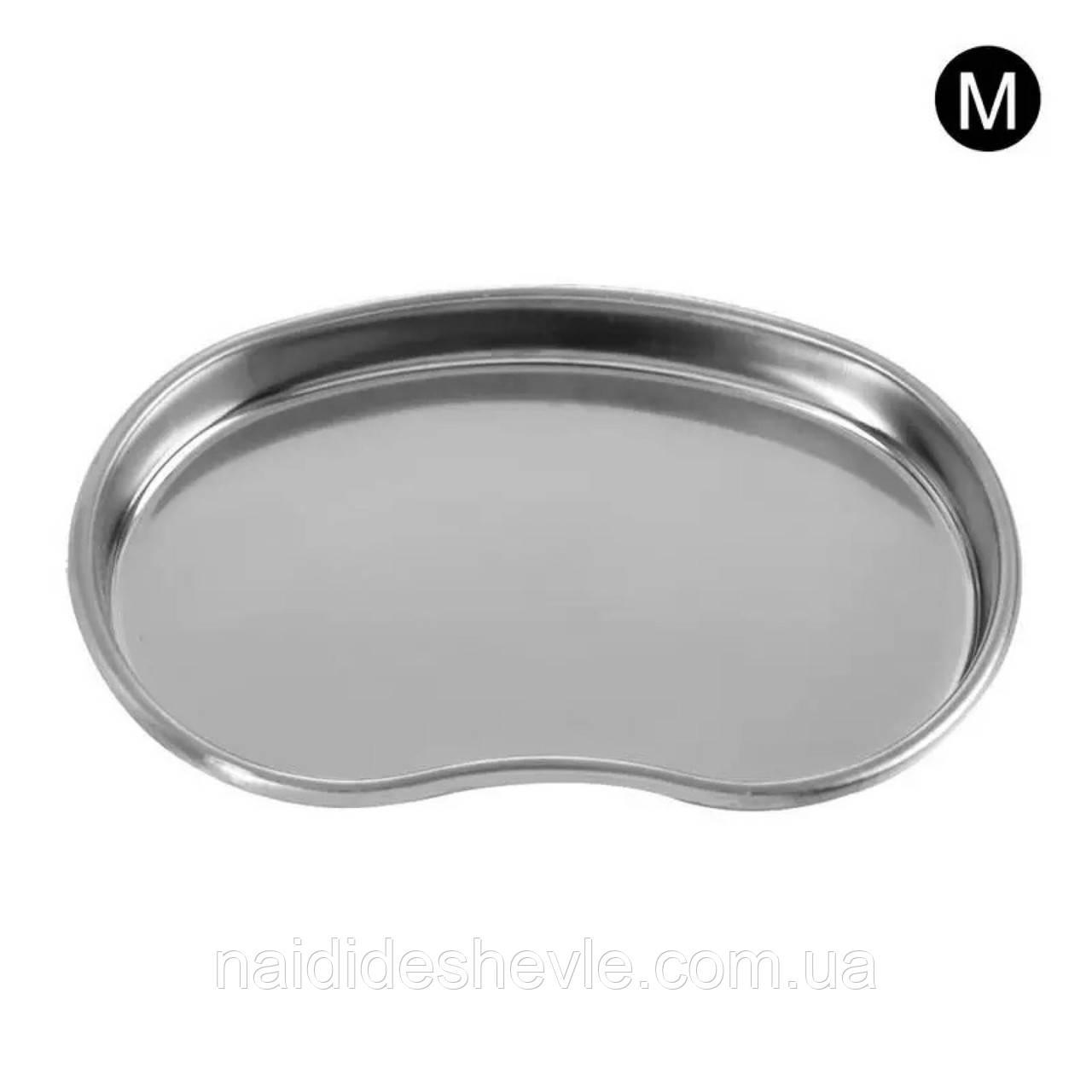 Лоток для інструментів металевий - M