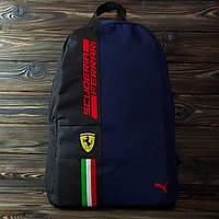 Повседневный рюкзак Puma Ferrari, городской! Спорт Сумка, Портфель. Пума Феррари! Спортивный! Синий!