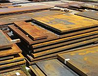 Лист стальной конструкционный 80 мм сталь 45