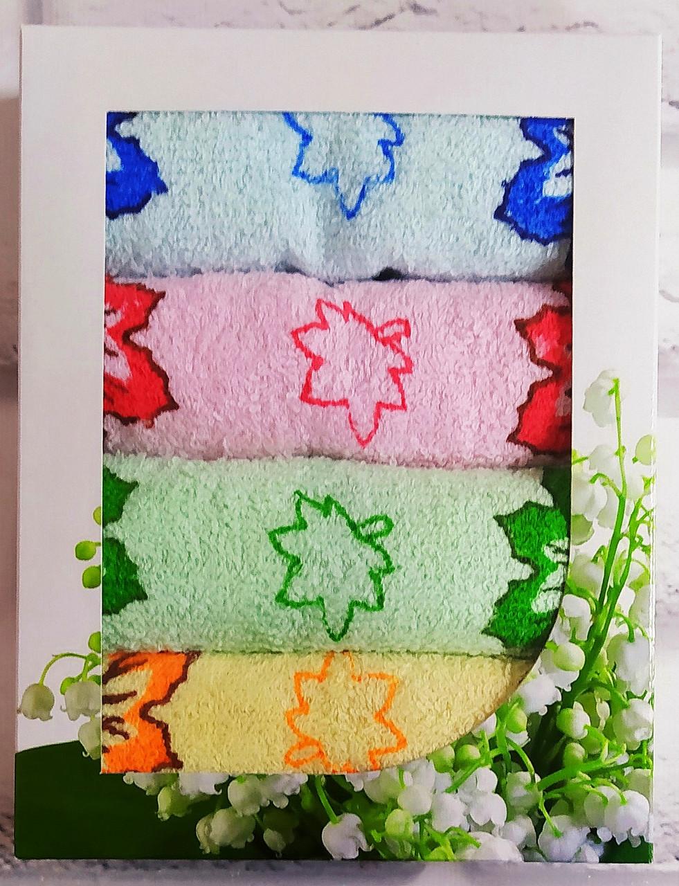 Набор полотенец кухонных для рук махра 50х25 раз 4 шт (Q-567)