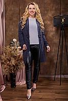 Кардиган с ангори женский длинный синего цвета