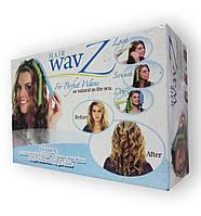 Hair Wavz - Спиральные Бигуди для завивки волос (Хейр Вейвз)
